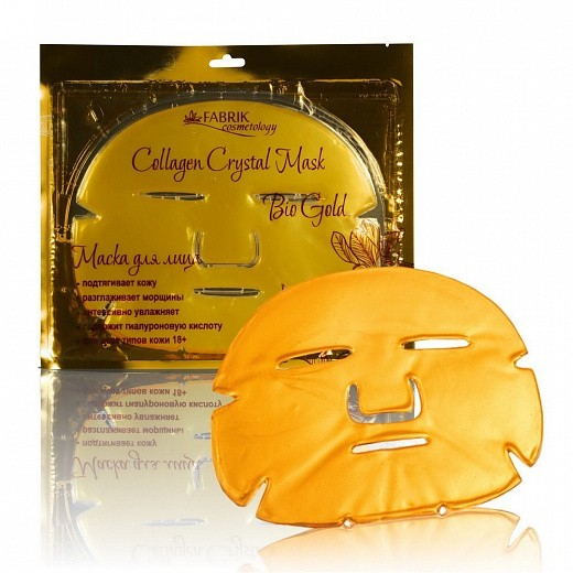 Купить Коллагеновая маска для лица Crystal Collagen Gold Powder Facial Mask